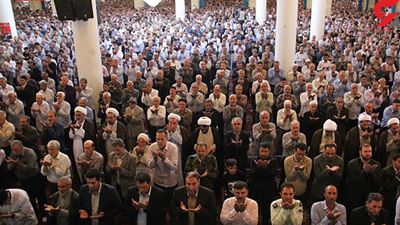 جزئیات برگزاری نمازجمعه، نماز عید سعید فطر و روز جهانی قدس اعلام شد