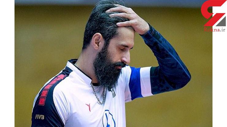 واکنش تند سعید معروف به منتقدان تیم ملی والیبال ایران