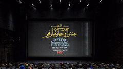 گزارش لحظه به لحظه از معرفی برگزیدگان جشنواره جهانی فیلم فجر + عکس