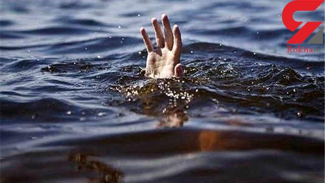 مرگ تلخ پدر و 2 دختر و پسرش در سد روستایی