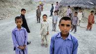 چه خبر از کوه طلای سیستان و بلوچستان؟ / کودکان بی شناسنامه، قاچاقچیان خرده پای سوخت