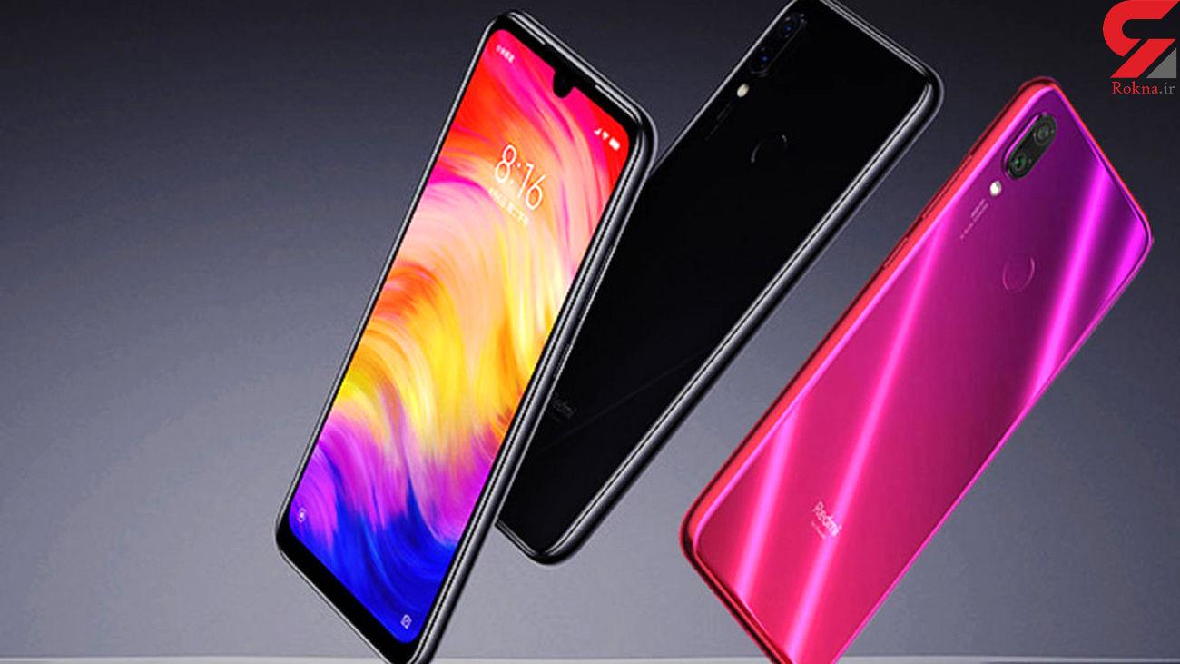 گوشی موبایل شیائومی ارزان در بازار + جدول