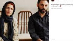 تمجید بازیگر «بازی تاج و تخت» از فیلم اصغر فرهادی