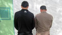 دستگیری ۲ زورگیر مسلح در ایرانشهر