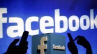 اطلاعات فیسبوک در باره روابط جنسی کاربران