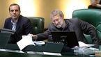 لاریجانی: مجلس و دولت باید درباره پرداخت یارانه به تفاهم برسند/برخی کالاهای وارداتی بنجل است