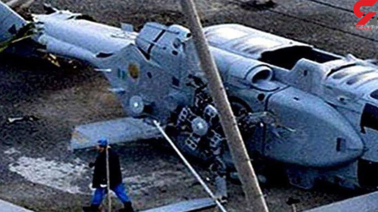 سقوط بالگرد نیروی دریایی آمریکا در کالیفرنیا