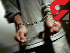 قاتل مرد ۲۹ ساله دستگیر شد