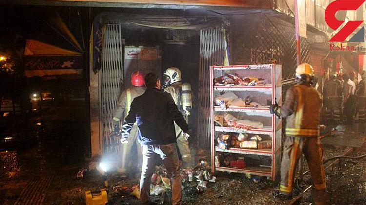 آتشسوزی سوپر مارکت، یک مصدوم برجای گذاشت