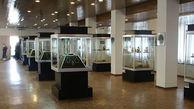 گردشگران تا 14 فروردین به موزهها نروند