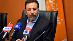 واعظی: در سفر قبلی روحانی به نیویورک ترامپ هشت بار درخواست مذاکره داد