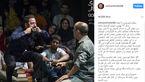 دعوت از مردم برای دیدن تئاتر نوید محمدزاده +عکس