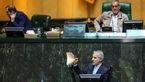 نوبخت: لایحه بودجه ۹۷ قبل از ۱۵ آذر تقدیم مجلس میشود