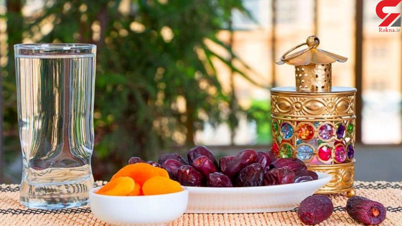 تسکین درد بدون مصرف دارو در ماه رمضان