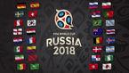 9 پیشبینی جسورانه و عجیب از جام جهانی روسیه!