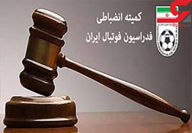 اعلام رأی دیدار تیمهای شهرداری ماهشهر و نساجی