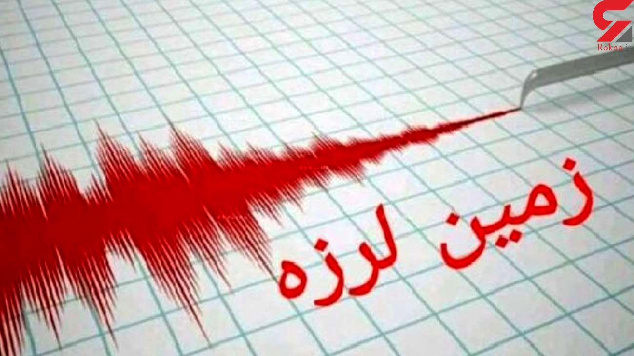 زلزله شدید 5.7 ریشتری در استان فارس / دقایقی پیش رخ داد + فیلم