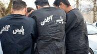 دستگیری 2  سارق حرفه ای در ارومیه / اعتراف به 18 فقره سرقت