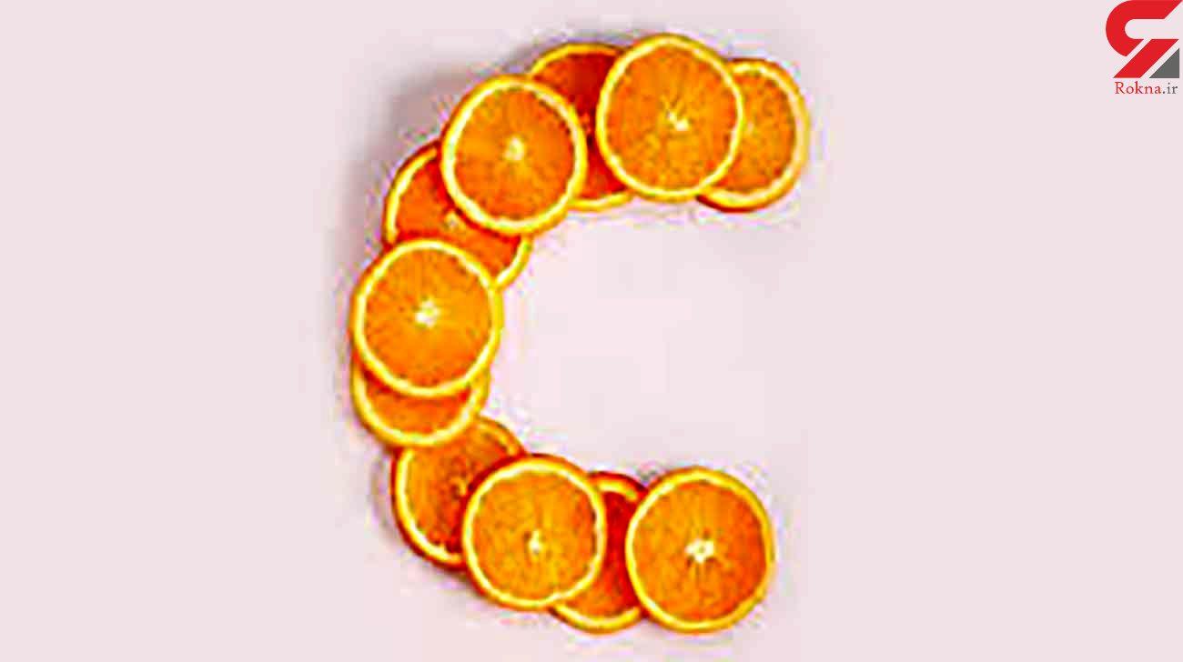 مراقب باشید ویتامین C شما را نکشد!