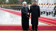 فایننشال تایمز عنوان کرد:تغییر تاکتیک ایران برای بهبود شرایط اقتصادی