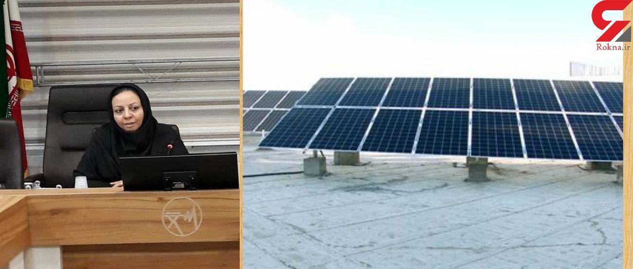 وام 50 میلیون تومانی برای احداث نیروگاه خورشیدی ویژه اقشار کم درآمد