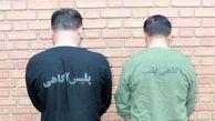 صاحب جسد سوخته به همسر دوست صمیمی اش نظر داشت! / سگ های جنوب تهران جسد را خوردند + عکس