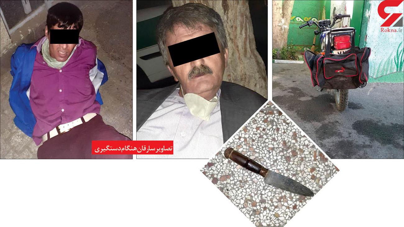 عکس بازداشت 2 شرور در مشهد / 3 بامداد با تیراندازی پلیس رخ داد
