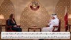 وزیر خارجه قطر: ایران و واشنگتن را به بازگشت به توافق هستهای تشویق میکنیم