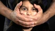 بلای وحشتناک بر سر مریم 8 ساله و مهدی 12 ساله در خانه نامادری / در اسلامشهر فاش شد