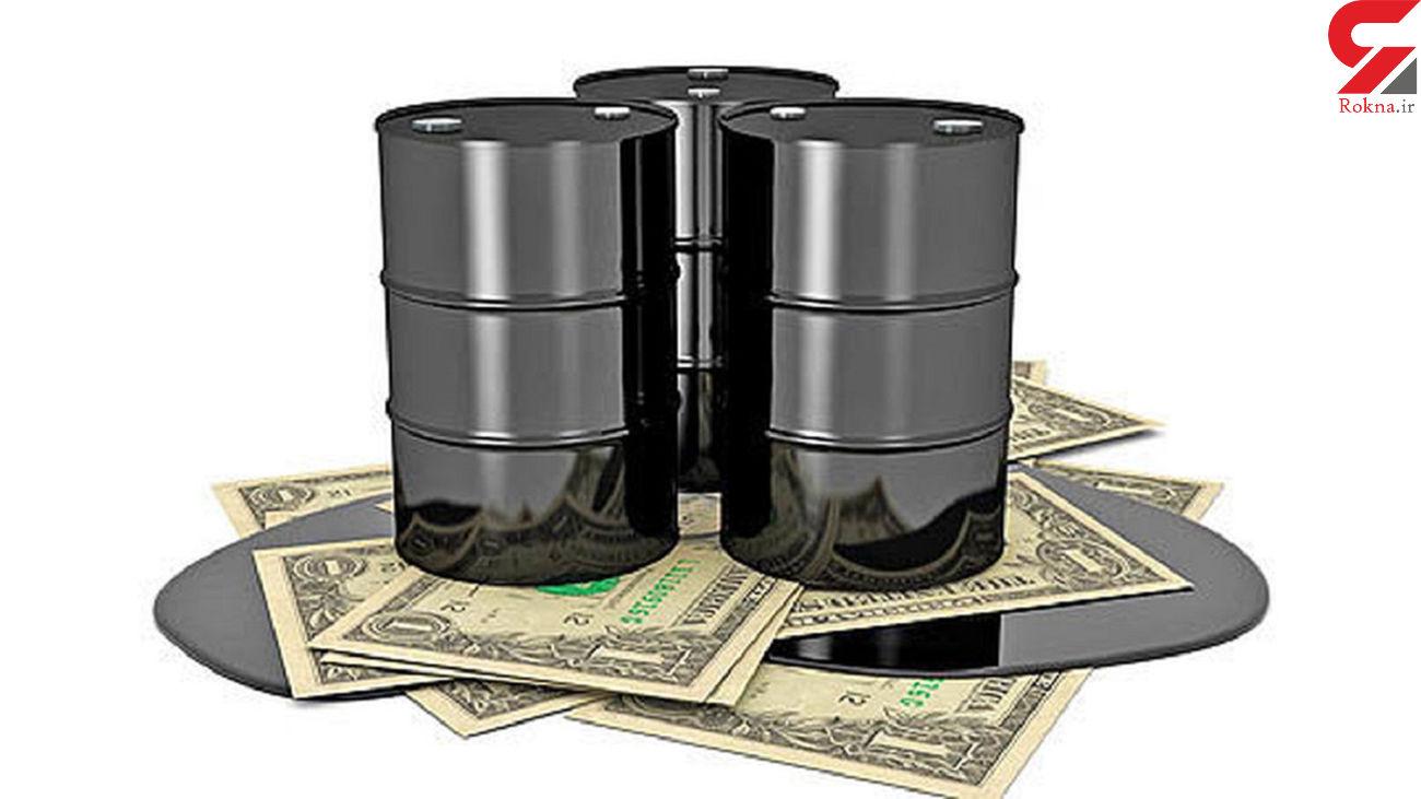 قیمت جهانی نفت امروز 23 مرداد