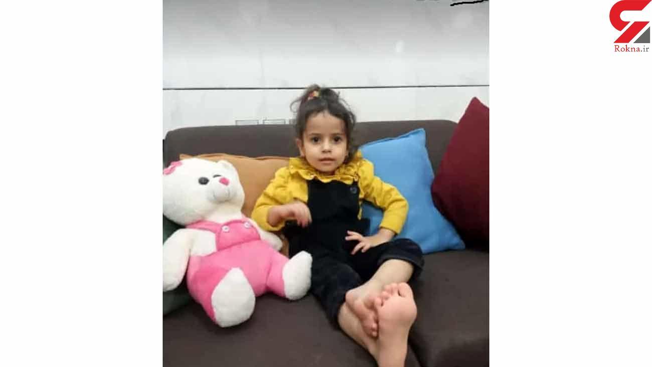 زینب دختربچه 3 ساله کجاست؟! /  مینابی ها در حیرت! + عکس