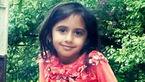 2 پزشک متخصص مقصران مرگ الینای ۶ ساله شناخته شدند