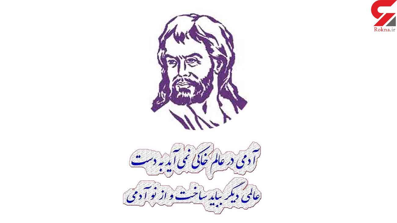 فال حافظ امروز / 14 آبان با تفسیر دقیق + فیلم