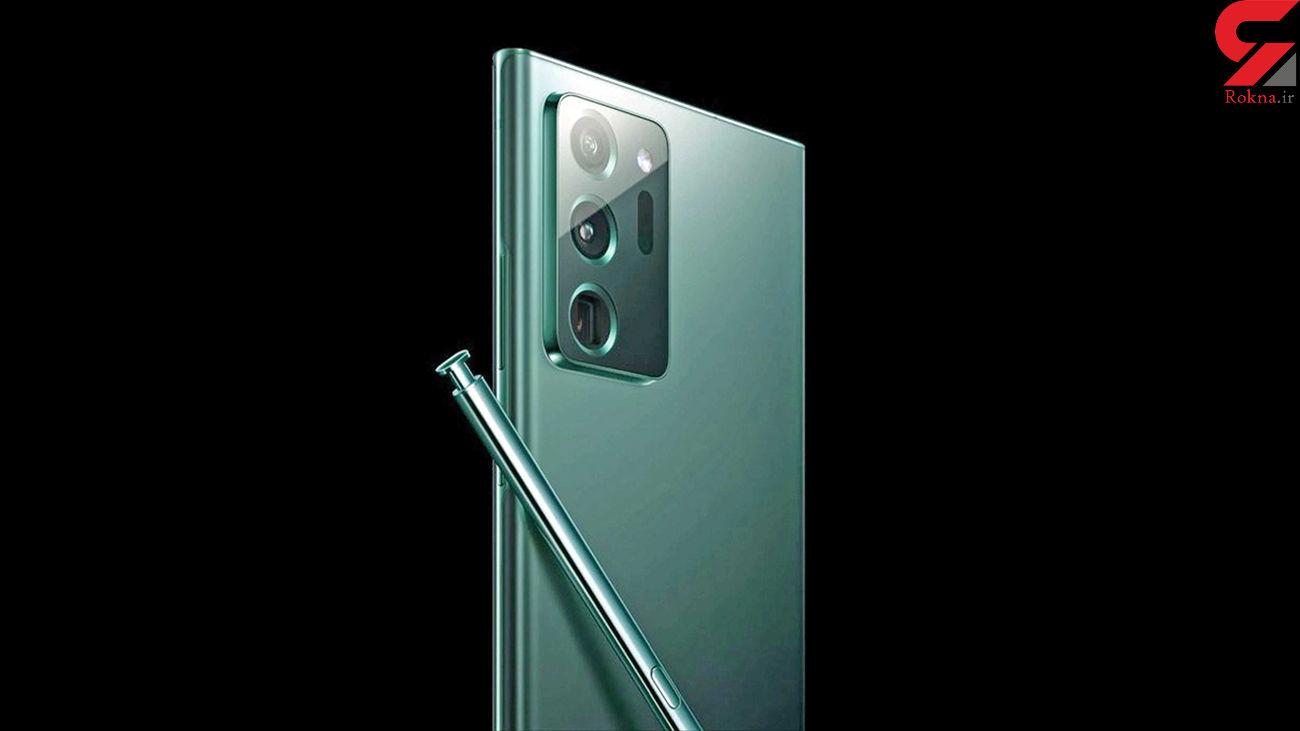 گاف سامسونگ ، Galaxy Note 20 Ultra را لو داد