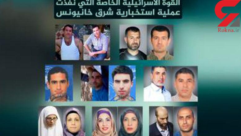 دستگیری جاسوسهای اسرائیلی در غزه + عکس زنان و مردان جاسوس