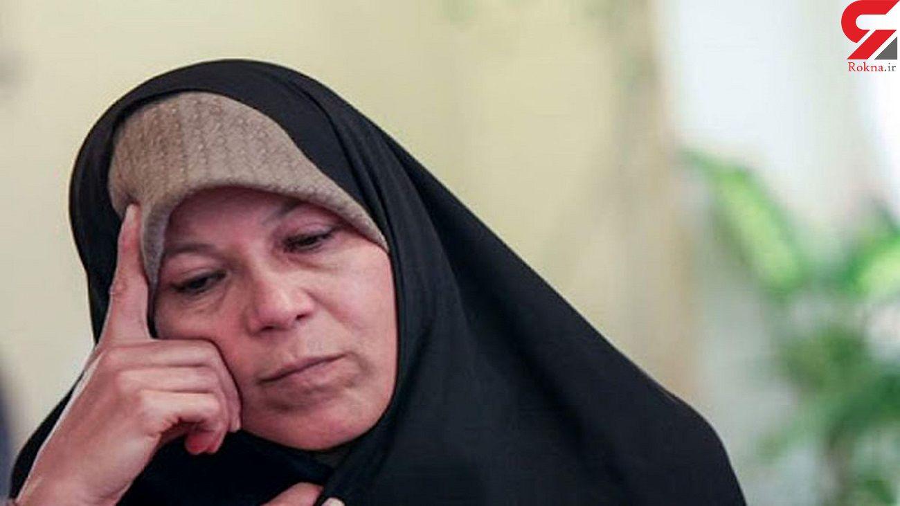 فائزه هاشمی در کلاب هاوس چه گفت؟