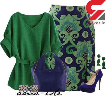 در سال جدید لباس سبز و آبی بپوشید