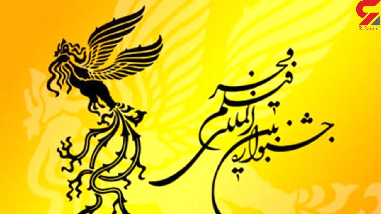 برگزاری جشنواره فجر با پنجاه درصد ظرفیت