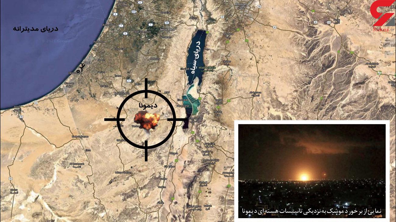لرزه بر دیمونا / جزئیات حمله موشکی به تل آویو + عکس
