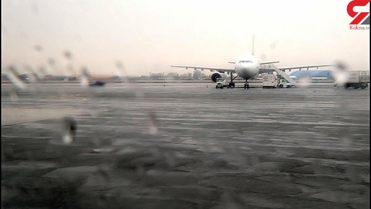 فرود اضطراری پروازهای خارجی در فرودگاه مهرآباد + جزئیات