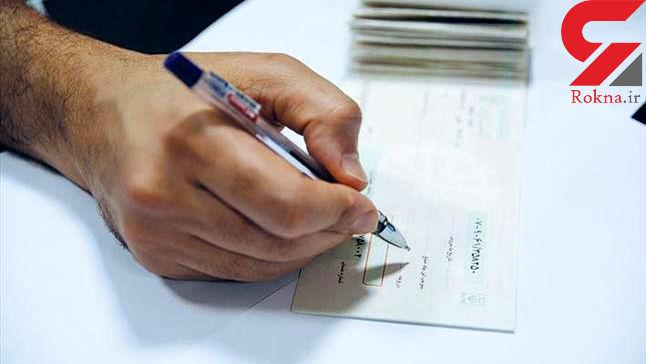 آمار چکهای برگشتی ماهانه منتشر میشود