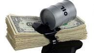 قیمت جهانی نفت امروز 3 دی 97