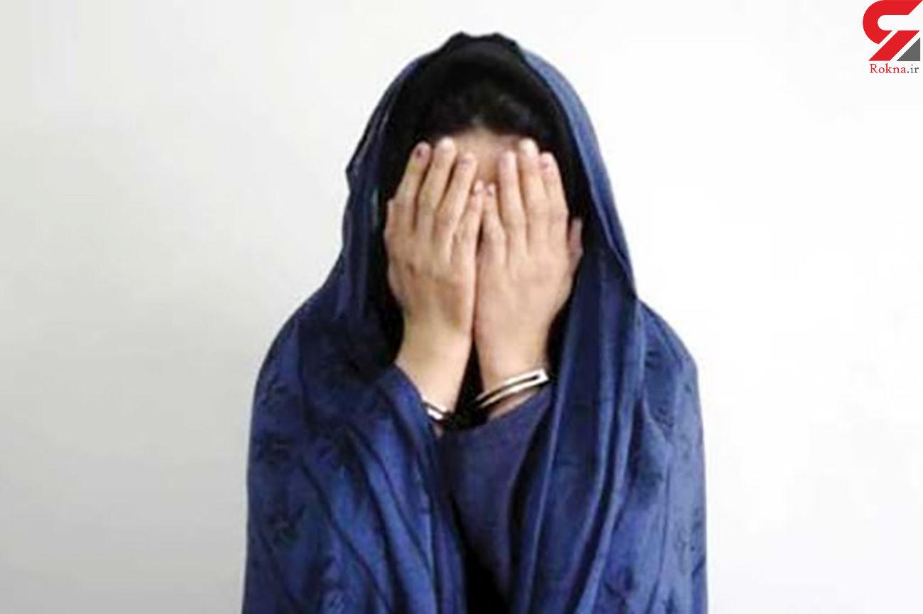 دزد طلاهای میلیونی زن اصفهانی یک زن جوان بود + جزئیات