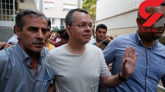 صدور حکم دادگاه ترکیه علیه کشیش آمریکایی