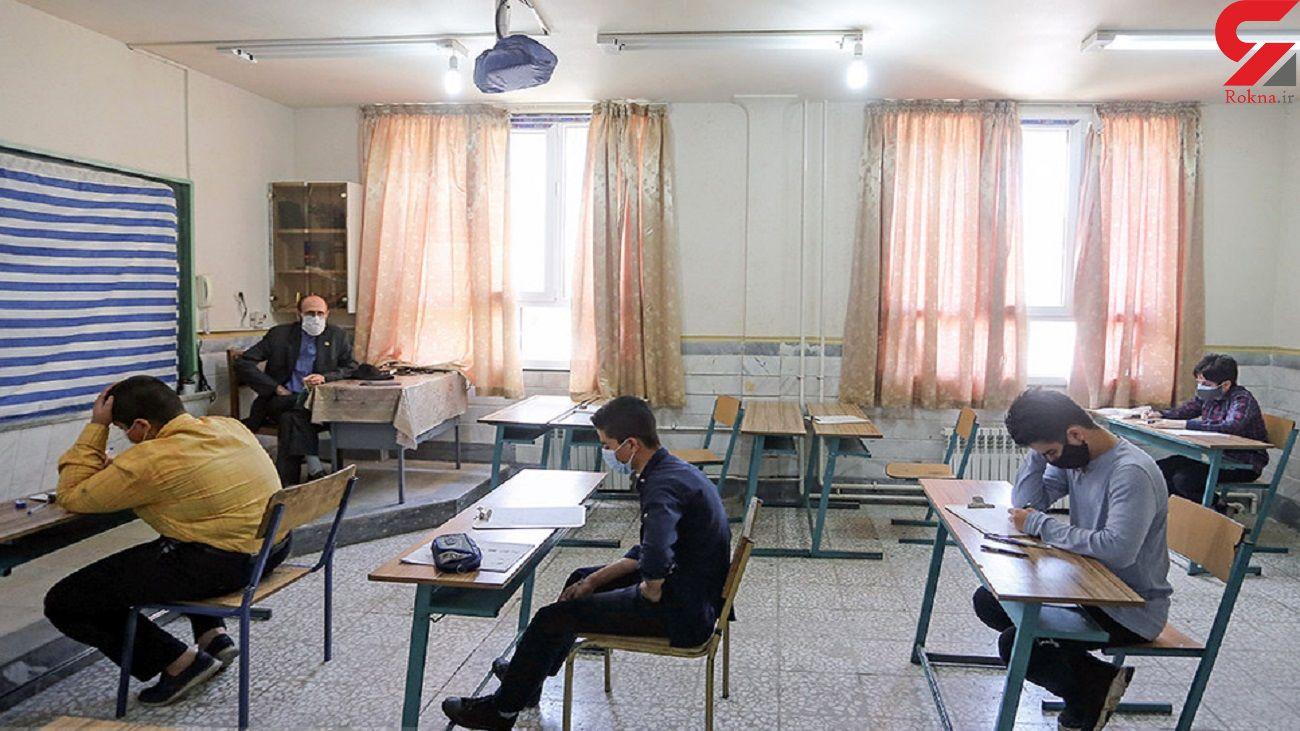 آزمون های ورودی مدارس سمپاد/ امروز و فردا برگزار می شود