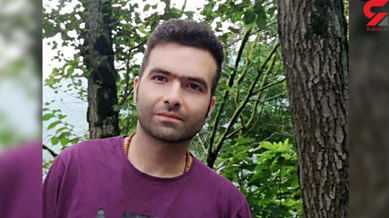 معین شریفی کجاست ؟ / 19 روز چشم انتظاری برای معین شریفی در کردکوی + عکس