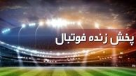 فهرست پخش بازیهای مهم فوتبال امروز 5 آذر 99