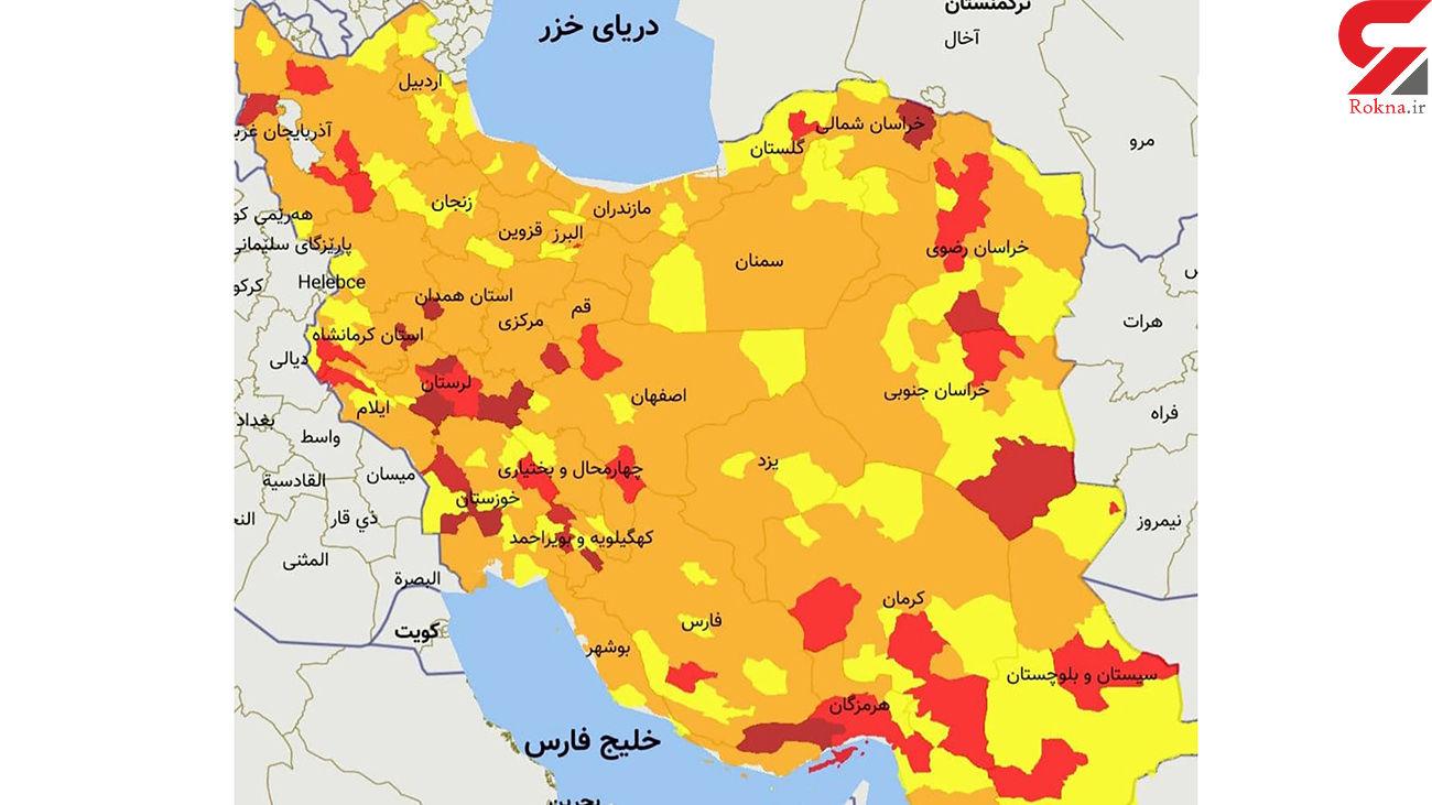 رنگبندی شهرهای قرمز، نارنجی و زرد کرونا از ۸ خرداد