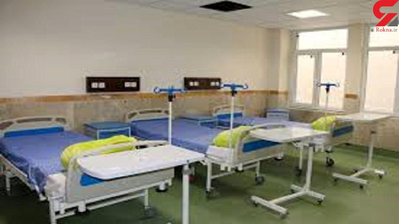 پلمب یک مرکز درمانی غیر مجاز در خرم آباد