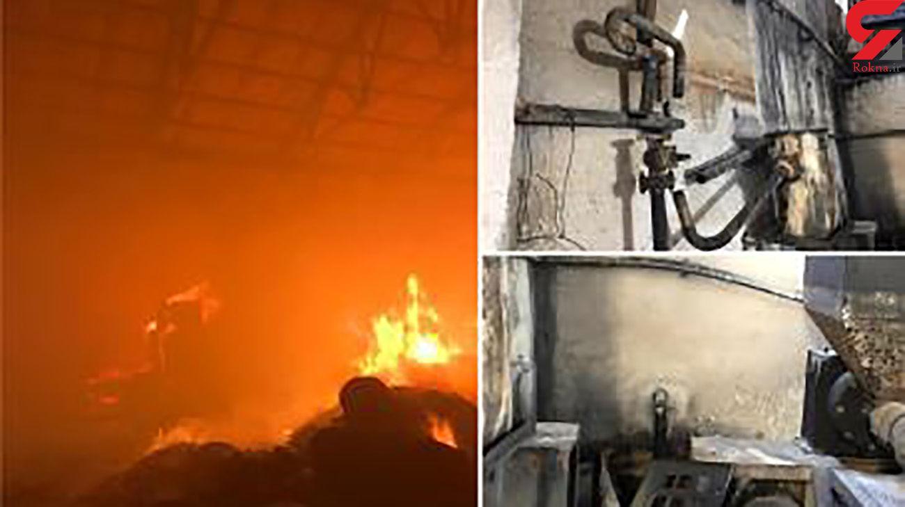 آتش سوزی در کارگاه گرانول کهریزگ